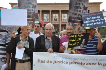 المغرب يعمل من أجل تجاوز العقبات السياسية التي تحول دول إلغاء عقوبة الإعدام