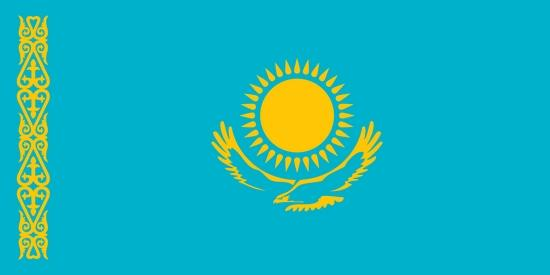 Kazakhstan Signs the Second Optional Protocol to the ICCPR