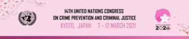 Recapping the UN Crime Congress in Kyoto