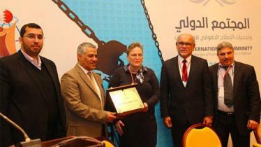 المؤتمر الدولي السادس المعني بحقوق الإنسان يعبر عن القلق إزاء الوضع في البحرين