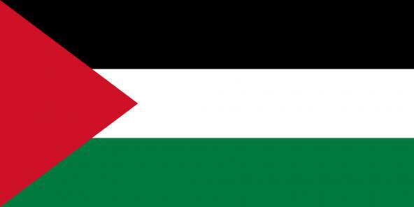 L'État de Palestine s'engage à abolir la peine de mort