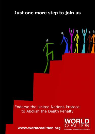 حملة التحالف العالمي تستهدف البروتوكولات الدولية والإقليمية لإلغاء عقوبة الإعدام