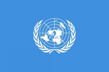 75th UN General Assembly high-level event focuses on the gender dimension of the death penalty