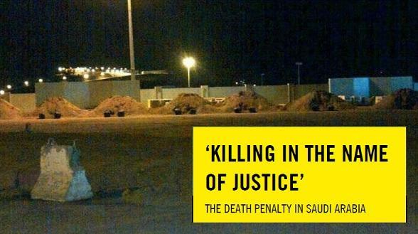 """Saudi Arabia: """"Killing in the Name of Justice"""""""