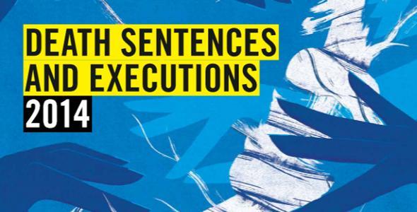 أحكام الإعدام وعمليات الإعدام