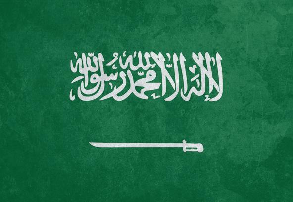 Loopholes in Saudi promise to end death sentences against children