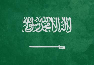 ثغرات في تعهد السعودية بإنهاء أحكام الإعدام في حق الأطفال