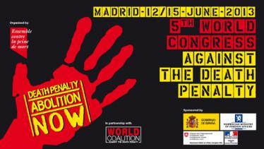 المؤتمر العالمي الخامس لمناهضة عقوبة الإعدام
