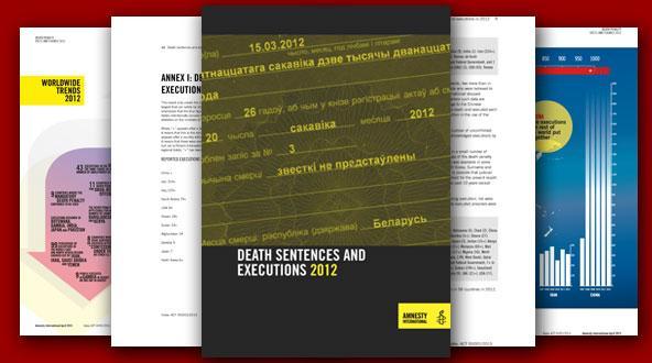 عُشُر دول العالم طبقت عقوبة الإعدام في عام 2012