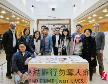 The Undercurrent: How we took part in the 7th World Congress Against the Death Penalty