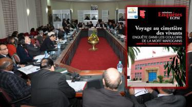 المغرب يشهد فعالياتٍ وأنشطة غير مسبوقة لمناهضة عقوبة الإعدام