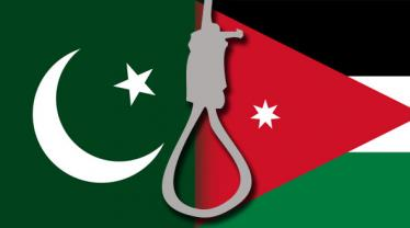 Executions in Jordan and Pakistan show need to go beyond moratorium