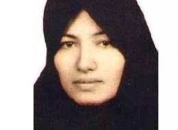 پیام زهرا دختر فتمه حقیت پژو به سجاد وه سأیده فرزندان سکنه محمدی آشتیانی، سنگسار در ایران