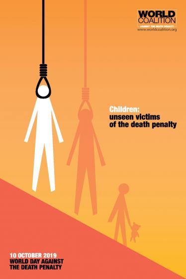 روز جهانی مبارزه با مجازات اعدام: کودکان، قربانیان پنهان