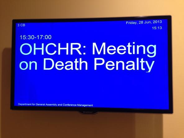 جلسة نقاش في الأمم المتحدة تستمع إلى بريء حُكم عليه بالإعدام