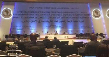 الدورة 64 للجنة حقوق الإنسان والشعوب: اختتام الاجتماع في مصر وهي بلد يشهد ارتفاعا للإعدامات وصدور الأحكام بالإعدام.