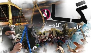 شیوه های محدود کردن مجازات اعدام در ایران
