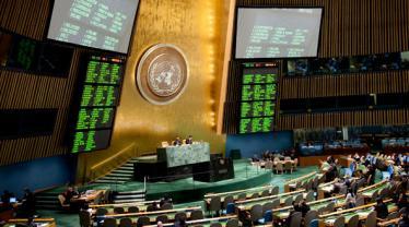 ¿Cómo trabajar con las organizaciones internacionales?