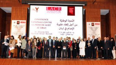 مؤتمر وطني يعطي دفعة جديدة للحركة المناهضة لعقوبة الإعدام.