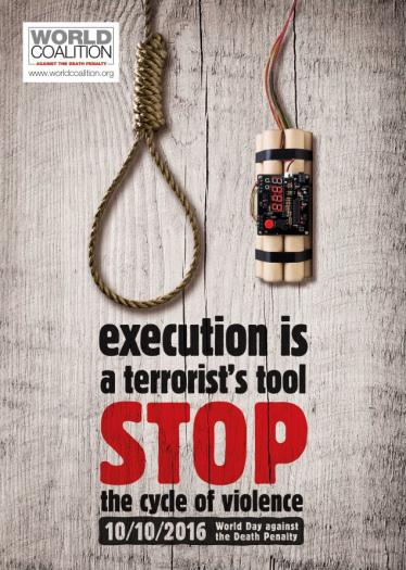 14th World Day Against the Death Penalty: Terrorism
