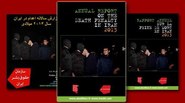 درخواست اعضای ائتلاف جهانی جهت افزایش تحقیق و بررسی بین المللی ایران